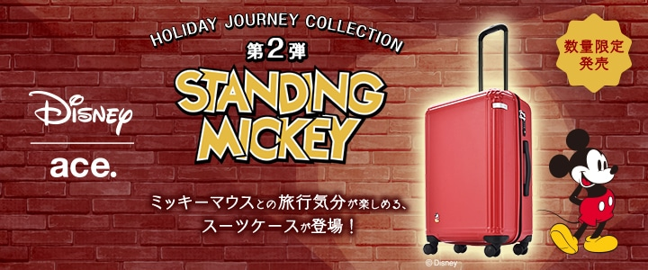 Standing Mickey