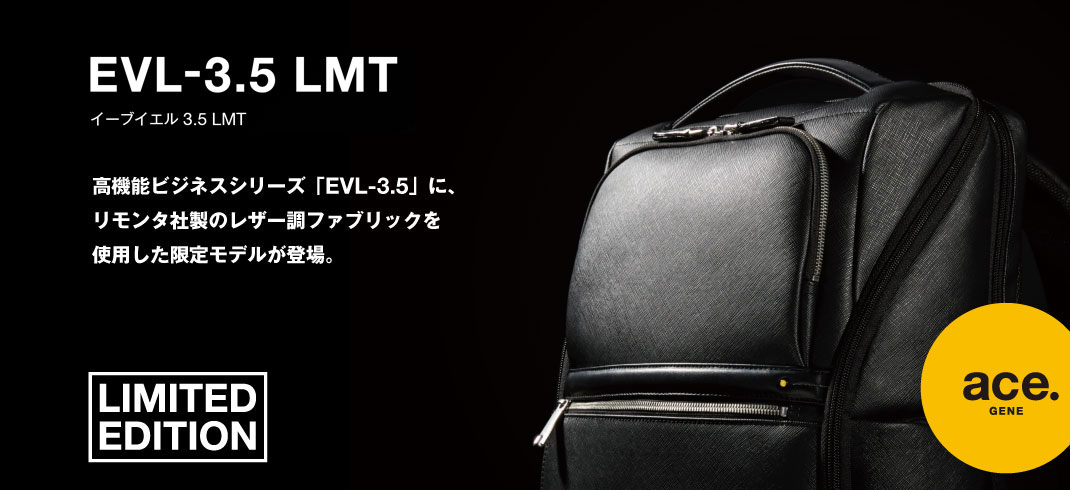 ace.GENE LABEL/EVL-3.5 LMT LIMITED EDITION エース ジーンレーベル/EVL-3.5 LMT
