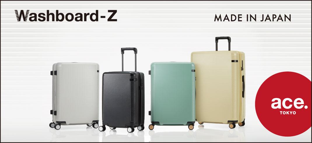 ace.Washboard-Z