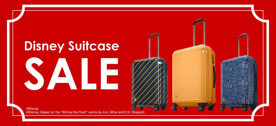 ace.ディズニーとのリミテッド企画スーツケースがお買い得に!