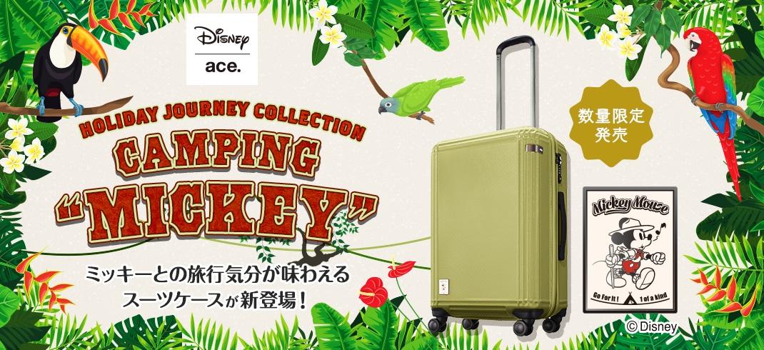 "Disney キャンピング""ミッキー""スーツケース"