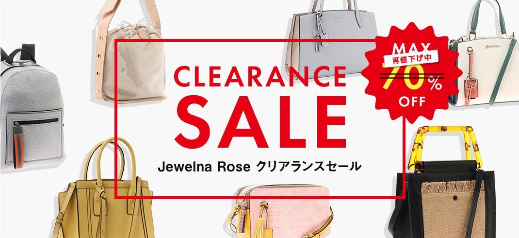 CLEARANCE SALE Jewelna Rose クリアランスセール 再値下げ中