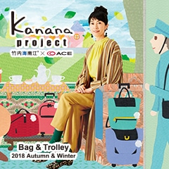 Kanana Project 2018SS