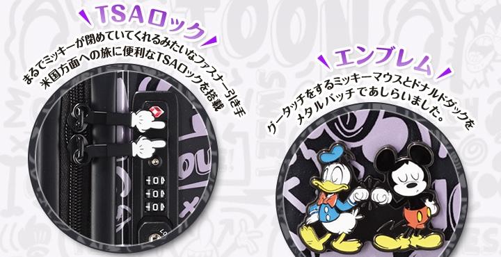 """Disney """"ミッキー&フレンズ""""グラフィカル スーツケース"""
