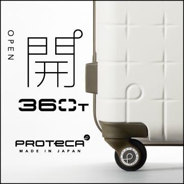 PROTECA 360T