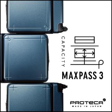 PROTECA MAXPASS3