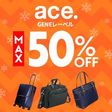 ace.GENEレーベル MAX 50% OFF