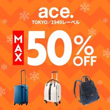 ace.TOKYO/1940レーベル MAX 50% OFF