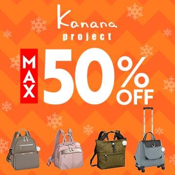 kanana project MAX 50% OFF