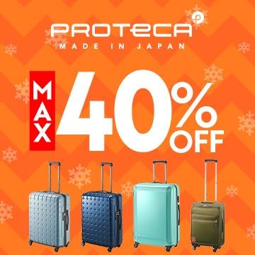 PROTECA MADE IN JAPAN MAX 40% OFF