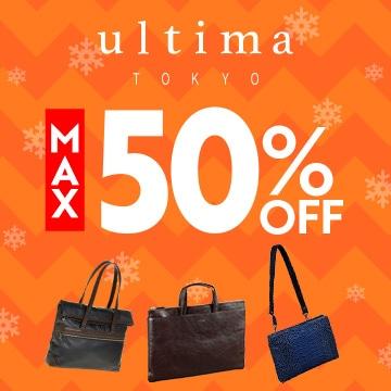 ultima TOKYO MAX50% OFF