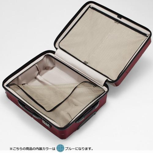 【オンラインストア限定カラー】プロテカ スタリアV 3~5泊程度の旅行用スーツケース 53リットル  02862