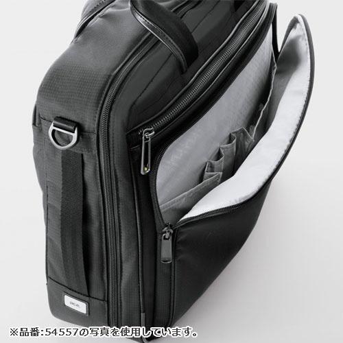 ≪ace. フレックスライト フィット≫ B4サイズ収納のリュック型ビジネスバッグ 自転車通勤に 54561