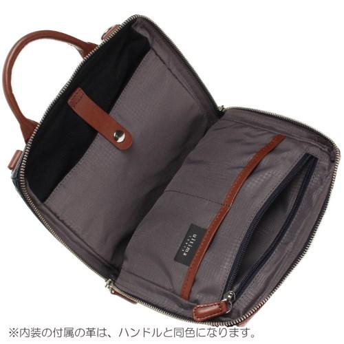 ≪ウルティマトーキョー/ultima TOKYO≫ウェスティオ シリーズ◇3wayスリングバッグ B5  Sサイズ 77871