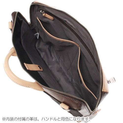 ≪ウルティマトーキョー/ultima TOKYO≫ウェスティオ シリーズ◇3wayスリングバッグ A4  横型 Mサイズ 77873