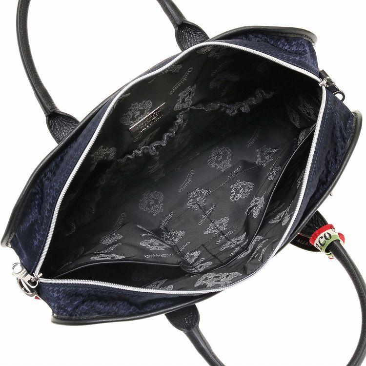 ≪オロビアンコ  SENZAREGOLA-B 01 DIDAL ≫ A4ビジネスバッグ 定番に高級漂う千鳥格子柄のナイロンビジネスバッグ 90051