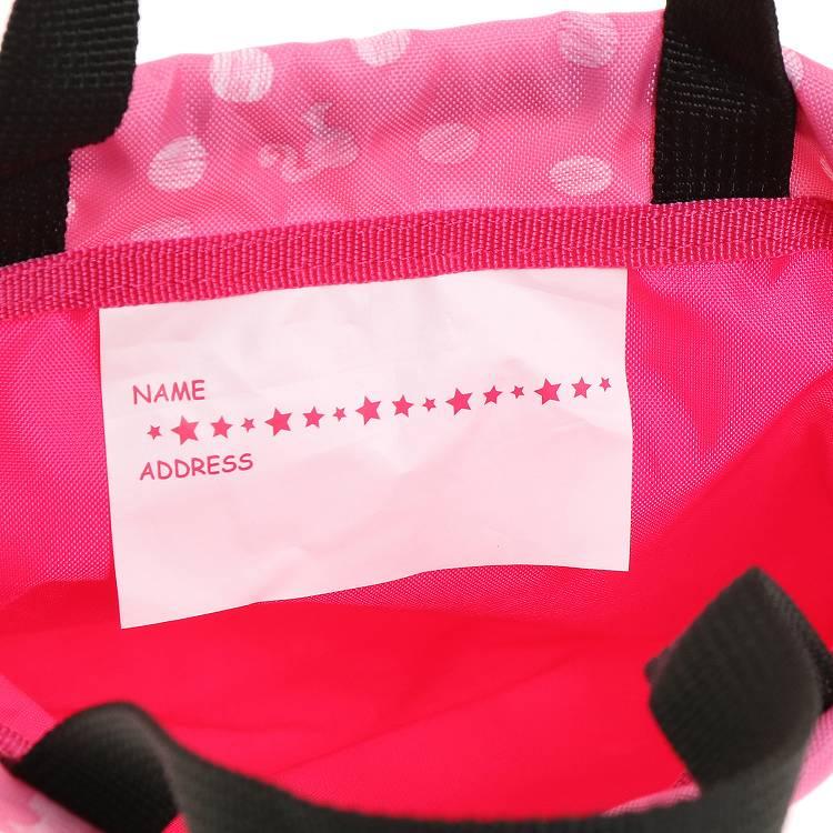 ≪Barbie/バービー≫ シューズケース 巾着タイプ 57281