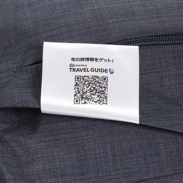 ≪World Traveler/リンク≫ ショルダーバッグ B5サイズ収納 まっぷるmini 専用ポケット付き  57492