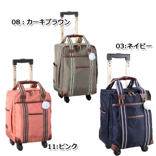 ≪Kanana project Collection/カナナプロジェクトコレクション≫ストライプTR☆1~2泊程度の旅行用軽量キャリー 48988