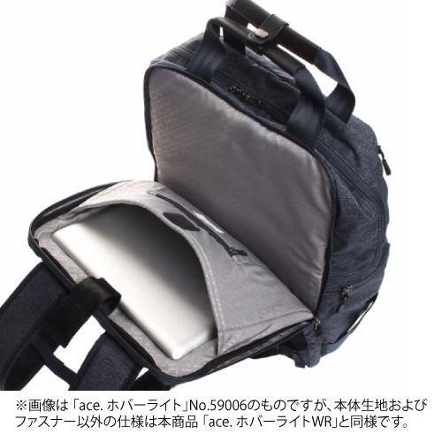 ≪ace. /エース≫ ホバーライトWR リュックサック  軽量でPC収納可能。自転車通勤にも最適なB4対応2気室リュック 59552