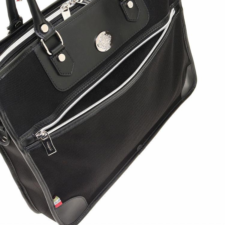 ≪オロビアンコ  ZEA TEKNICAL PRO-B 01≫ ビジネスバッグ 通勤から出張まで。収納力が魅力のナイロンビジネスバッグ 90041