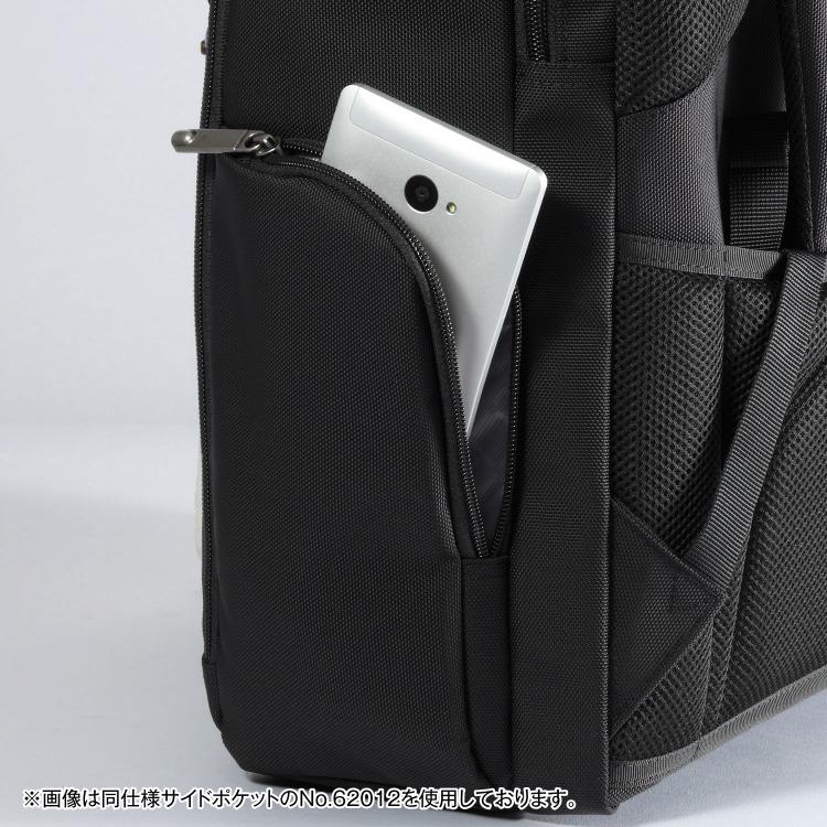 ≪ace./エース≫ EVL-3.5 バックパック 20リットル 2気室/B4/PC・タブレット収納 ビジネスリュック 62013