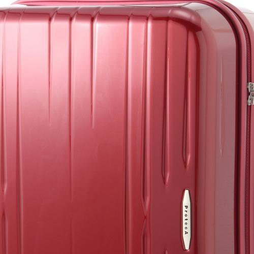 ≪ProtecA/プロテカ≫ スタリア スーツケース 75リットル  1週間程度の旅行に 02465