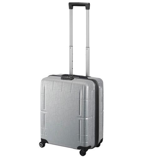 【オンラインストア限定カラー】プロテカ スタリアV 機内持込 2~3泊程度の旅行用スーツケース 37リットル 02861