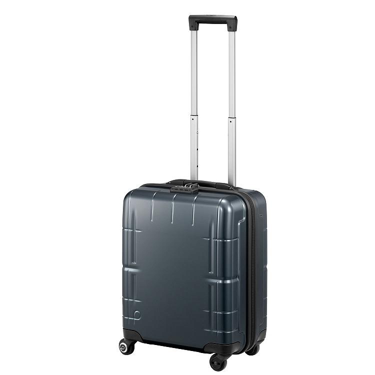 ≪Proteca/プロテカ≫ スタリアVs スーツケース 37リットル 機内持ち込み対応 キャスターストッパー・ベアロンホイール搭載 2~3泊程度の旅行に 02951