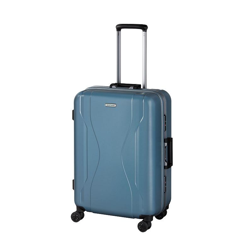 ≪World Traveler/ワールドトラベラー≫ コヴァーラム スーツケース 58リットル 日本製 フレームタイプ 4、5日程度の旅行に  06581