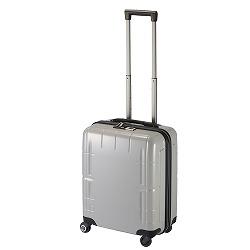 ≪Proteca/プロテカ≫ スタリアVs タッチ 指紋認証式ロック搭載 スーツケース 37リットル 機内持ち込み対応 キャスターストッパー・ベアロンホイール搭載 2~3泊程度の旅行に 08921