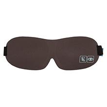 ≪Molded Eye Mask チャコール≫ アイマスク / 50043-09
