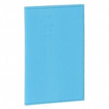 ≪SAFFIANO LEATHER≫ レザー パスポートカバー パスポートケース スカイ / 50185-15