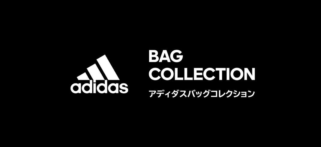 adidas bag collection