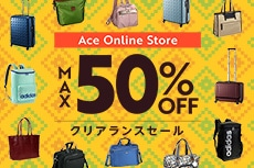 Ace Online Store MAX 50%OFF クリアランスセール
