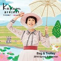 Kanana Project 2018SS