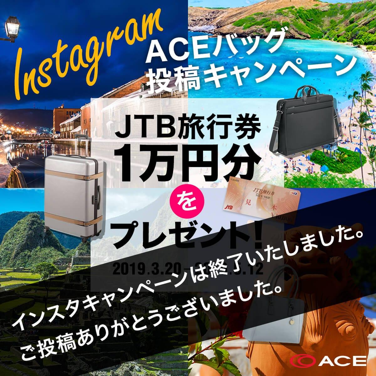 Instagramにあなたの素敵なバッグを投稿してみませんか!?