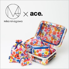 <M / mika ninagawa>と<ace.>がコラボレーションしたトラベルコレクションがデビュー!